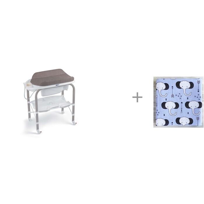 пеленальные столики cam cambio с ванночкой 246 и муслиновая пеленка mjolk персики 80x80 см Пеленальные столики CAM Cambio с ванночкой 246 и муслиновая пеленка Mjolk Слоники 80x80 см