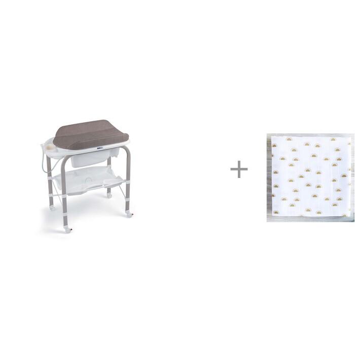 пеленальные столики cam cambio с ванночкой 246 и муслиновая пеленка mjolk персики 80x80 см Пеленальные столики CAM Cambio с ванночкой 246 и муслиновая пеленка Mjolk Солнце 80x80 см