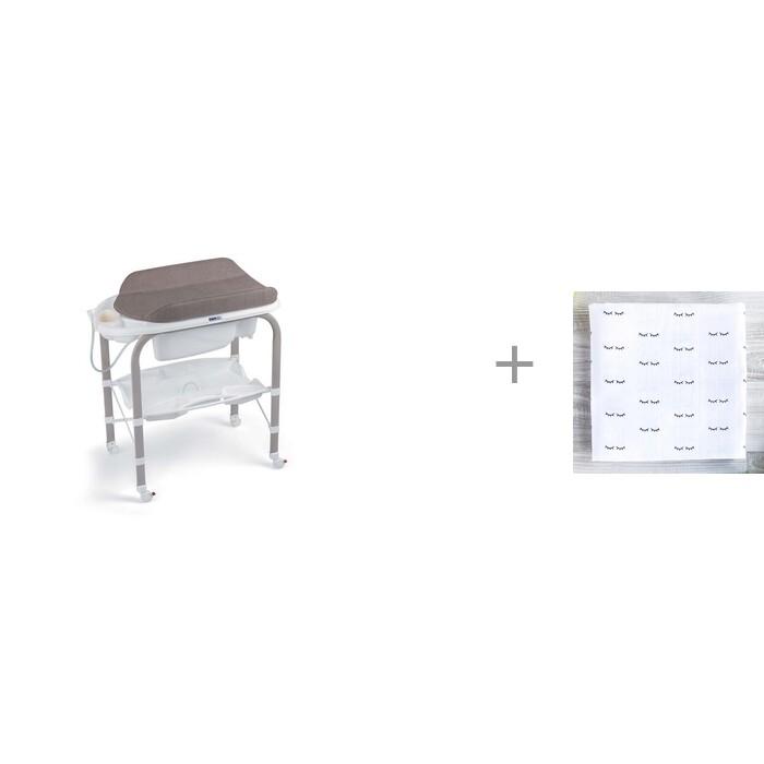 пеленальные столики cam cambio с ванночкой 246 и муслиновая пеленка mjolk персики 80x80 см Пеленальные столики CAM Cambio с ванночкой 246 и муслиновая пеленка Mjolk Basic Глазки 80x80 см