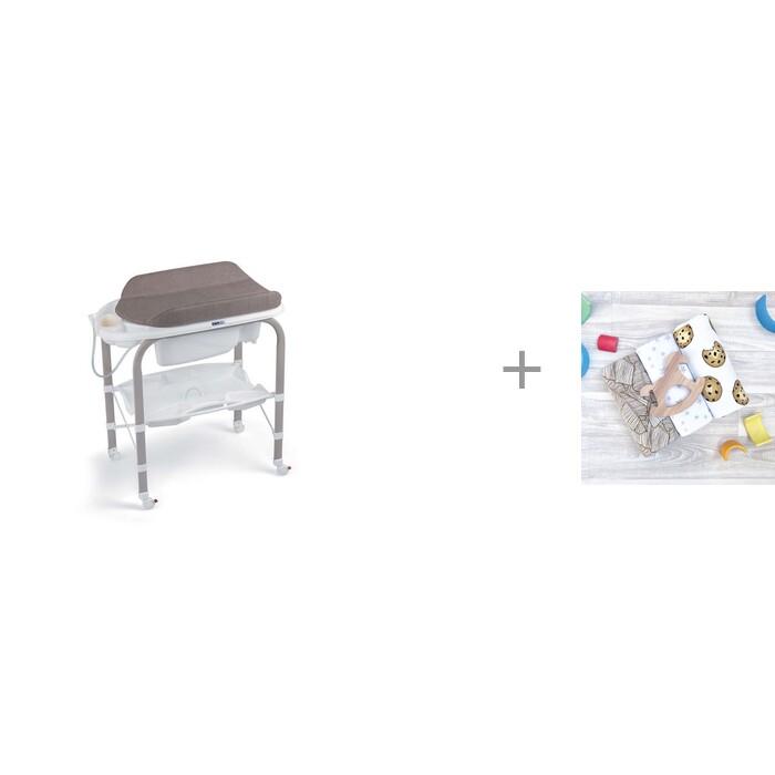 пеленальные столики cam cambio с ванночкой 246 и пеленка mjolk панды жёлтый звёзды 80х80 см Пеленальные столики CAM Cambio с ванночкой 246 и Пеленка Mjolk Печенье/Palm Tree/Звёзды 80х80 см