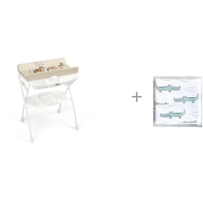 Купить Пеленальные столики, Пеленальный столик CAM Volare с ванночкой 240 и Муслиновая пеленка Mjolk Крокодилы 80x80 см
