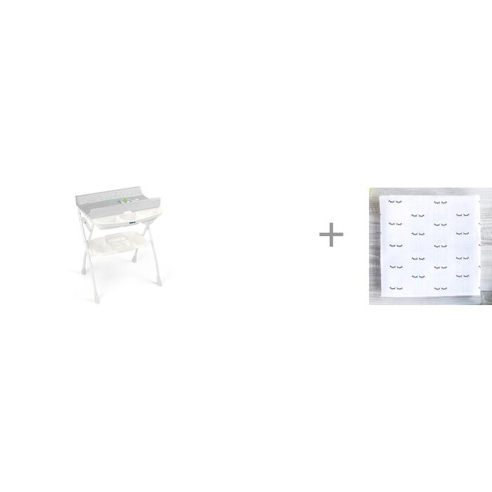 пеленальные столики cam cambio с ванночкой 246 и муслиновая пеленка mjolk basic глазки 110x110 см Пеленальные столики CAM Volare с ванночкой 242 и Муслиновая Пеленка Mjolk Basic Глазки 110x110 см