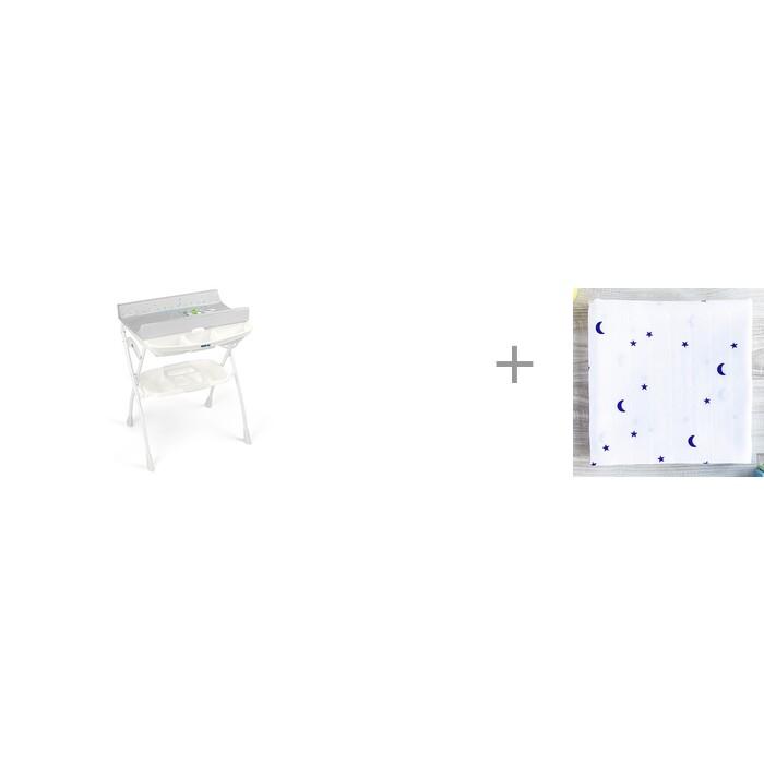 пеленальные столики cam cambio с ванночкой 246 и муслиновая пеленка mjolk basic глазки 110x110 см Пеленальные столики CAM Volare с ванночкой 242 и Муслиновая Пеленка Mjolk Basic Ночное небо 110x110 см
