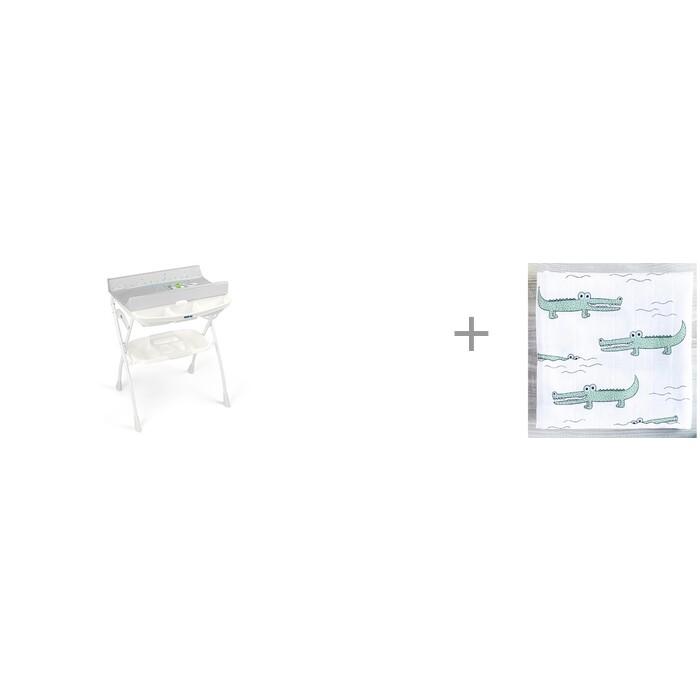 Купить Пеленальные столики, Пеленальный столик CAM Volare с ванночкой 242 и Муслиновая Пеленка Mjolk Крокодилы 80x80 см