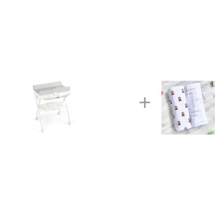 Купить Пеленальные столики, Пеленальный столик CAM Volare с ванночкой 242 и Пеленка Mjolk Автобусы/Hello mommy 80х80 см