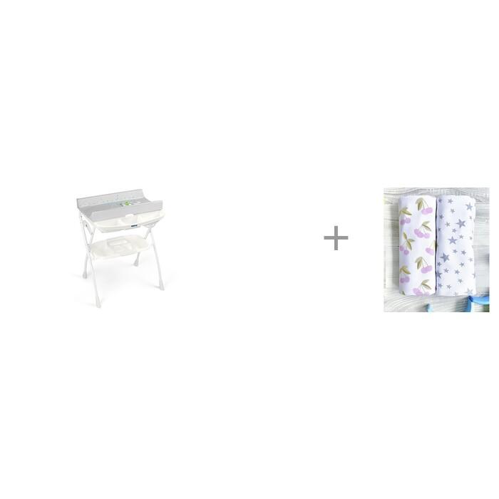 Купить Пеленальные столики, Пеленальный столик CAM Volare с ванночкой 242 и Пеленка Mjolk Черешня/Звёзды 120х85 см