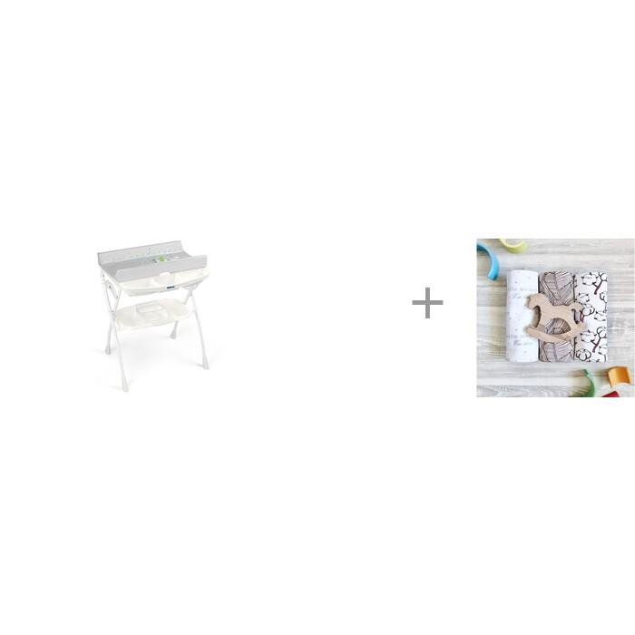 Купить Пеленальные столики, Пеленальный столик CAM Volare с ванночкой 242 и Пеленка Mjolk Хлопок/Palm Tree/Hello mommy 120х85 см