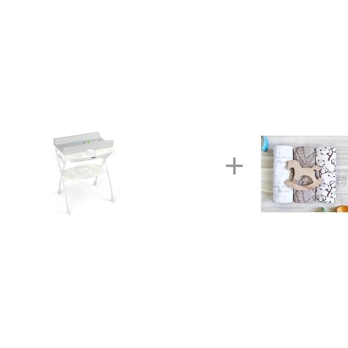 Купить Пеленальные столики, Пеленальный столик CAM Volare с ванночкой 242 и Пеленка Mjolk Хлопок/Palm Tree/Hello mommy 80х80 см
