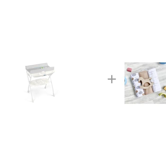 Купить Пеленальные столики, Пеленальный столик CAM Volare с ванночкой 242 и Пеленка Mjolk Ёжики/Hello Mommy/Camel 120х85 см