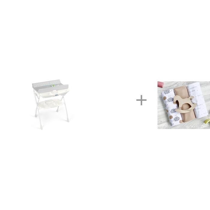 Купить Пеленальные столики, Пеленальный столик CAM Volare с ванночкой 242 и Пеленка Mjolk Ёжики/Hello Mommy/Camel 80х80 см