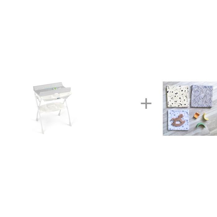 Купить Пеленальные столики, Пеленальный столик CAM Volare с ванночкой 242 и Пеленка Mjolk Кляксы/Звезды/Palm Tree 80х80 см