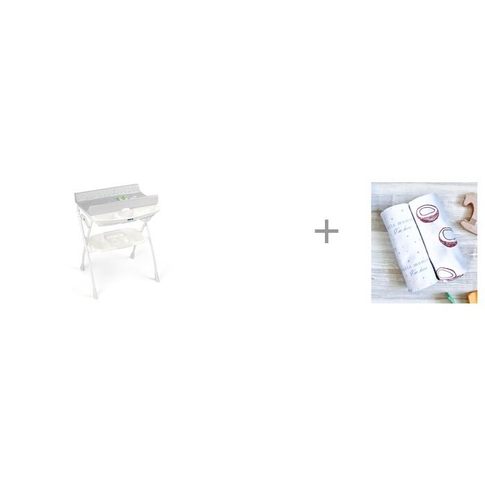 Купить Пеленальные столики, Пеленальный столик CAM Volare с ванночкой 242 и Пеленка Mjolk Кокосы/Hello mommy 80х80 см