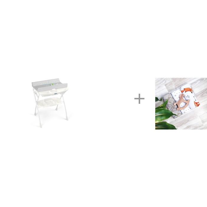 Купить Пеленальные столики, Пеленальный столик CAM Volare с ванночкой 242 и Пеленка Mjolk Лисички/Palm Tree/Звёзды 80х80 см