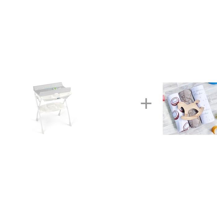 Пеленальные столики, Пеленальный столик CAM Volare с ванночкой 242 и Пеленка Mjolk Palm Tree/Кокосы/Hello mommy 120х85 см  - купить со скидкой
