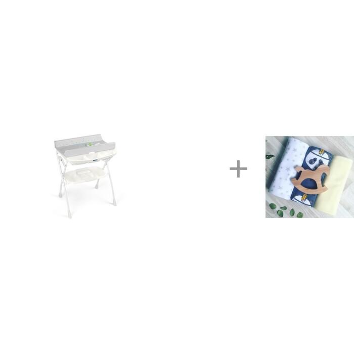 Купить Пеленальные столики, Пеленальный столик CAM Volare с ванночкой 242 и Пеленка Mjolk Панды/Жёлтый/Звёзды 120х85 см