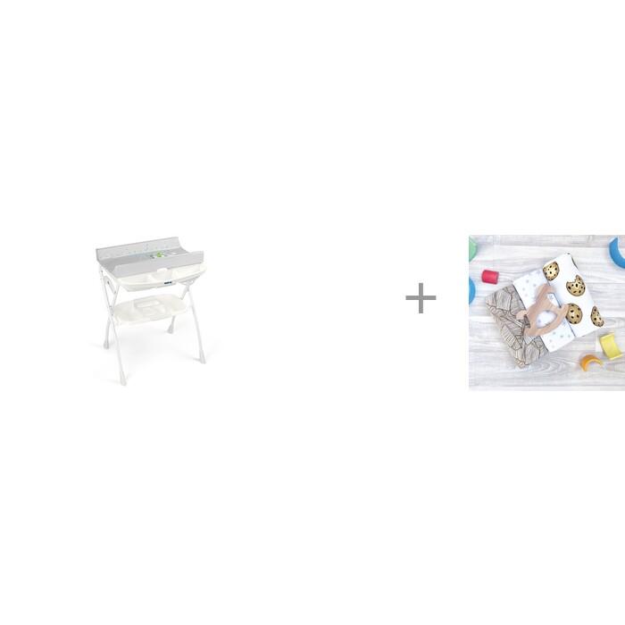 Купить Пеленальные столики, Пеленальный столик CAM Volare с ванночкой 242 и Пеленка Mjolk Печенье/Palm Tree/Звёзды 80х80 см
