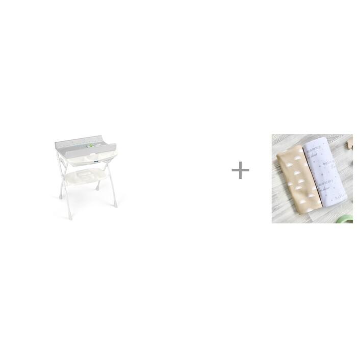 Купить Пеленальные столики, Пеленальный столик CAM Volare с ванночкой 242 и Пеленка Mjolk Солнышки/Hello Mommy 120х85 см