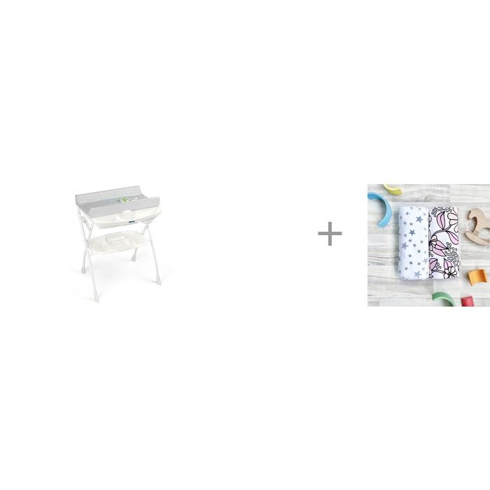 Купить Пеленальные столики, Пеленальный столик CAM Volare с ванночкой 242 и Пеленка Mjolk Spring Blossoms/Звёзды 120х85 см