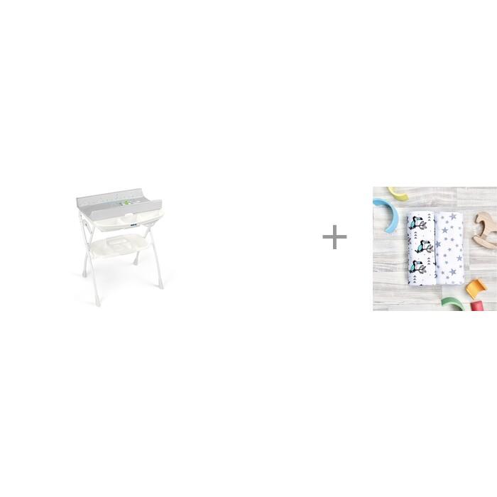 Купить Пеленальные столики, Пеленальный столик CAM Volare с ванночкой 242 и Пеленка Mjolk Туканы/Звёзды 120х85 см