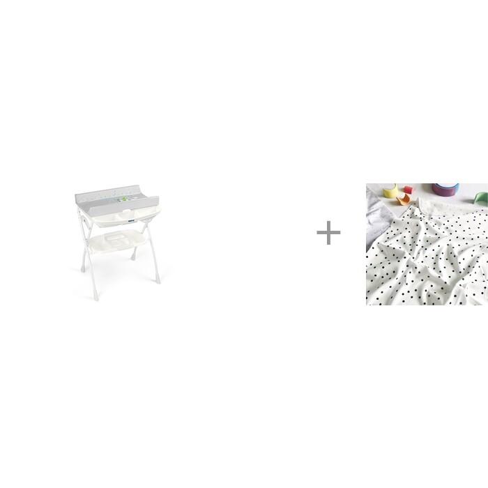 Купить Пеленальные столики, Пеленальный столик CAM Volare с ванночкой 242 и Сет из 2-х пеленок Горошки/Hello Mommy 120х85 см