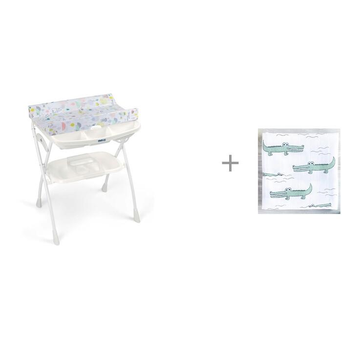 Купить Пеленальные столики, Пеленальный столик CAM Volare с ванночкой 243 и муслиновая пеленка Mjolk Крокодилы 80x80 см