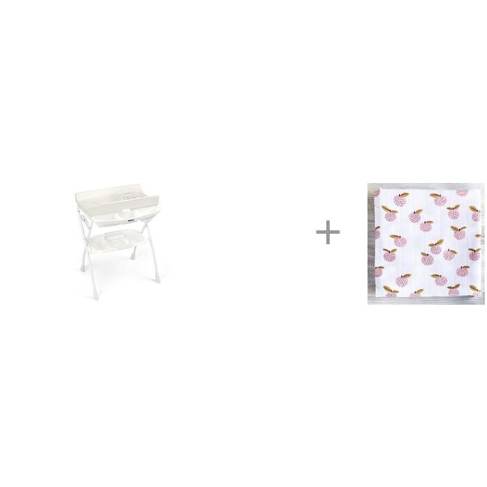 Пеленальные столики CAM Volare с ванночкой и Муслиновая пеленка Mjolk Персики 80x80 см
