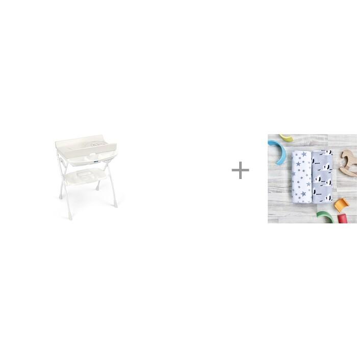 Пеленальный столик CAM Volare с ванночкой и Пеленка Mjölk Журавли/Звёзды 120х85 см