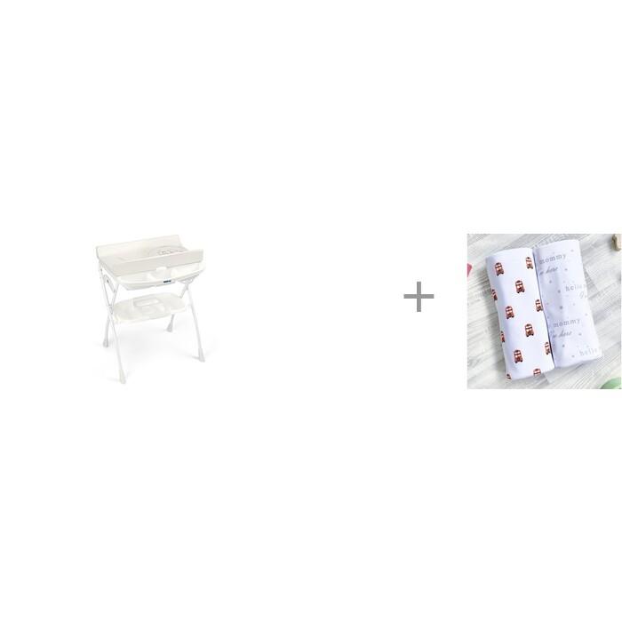 Пеленальный столик CAM Volare с ванночкой и Пеленка Mjolk Автобусы/Hello mommy 120х85 см Volare с ванночкой и Пеленка Mjolk Автобусы/Hello mommy 120х85 с
