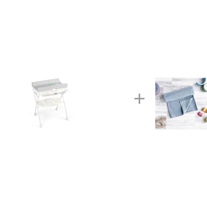 пеленальные столики cam cambio с ванночкой 246 и плед пеленка mjolk mustard 120х105 см Пеленальные столики CAM Volare с ванночкой 242 и Пеленка Mjolk Baby blue 120х105 см