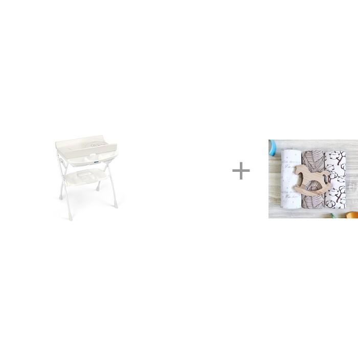 Пеленальный столик CAM Volare с ванночкой и Пеленка Mjolk Хлопок/Palm Tree/Hello mommy 80х80 см
