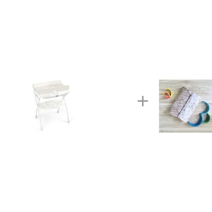 Пеленальный столик CAM Volare с ванночкой и Пеленка Mjolk Palm Tree/Звёзды 120х85 см