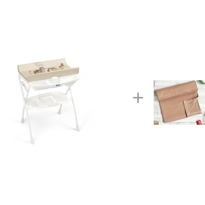 Пеленальный столик CAM Volare с ванночкой и Пелёнка Mjolk Swaddle 105х120 см