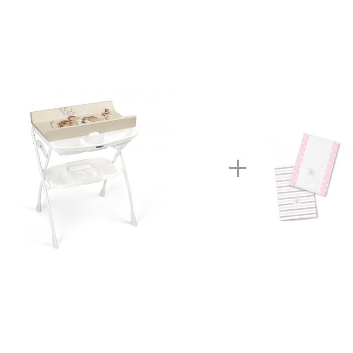 Пеленальный столик CAM Volare с ванночкой и Полотенчики SwaddleDesigns Baby Burpie Simple Stripes Volare с ванночкой и Полотенчики SwaddleDesigns Baby Burpie Simp