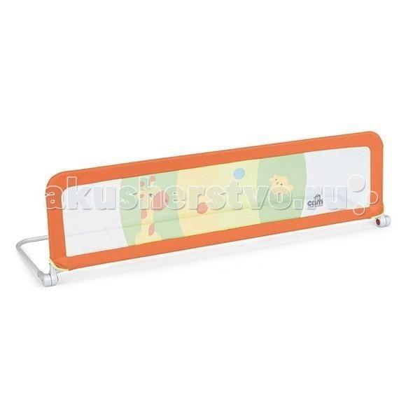 Картинка для CAM Барьер безопасности для кровати V489