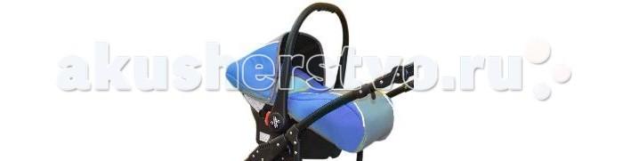 Автокресло Camarelo PireusPireusОтличная модель детского автокресла Camarelo Pireus от рождения до года (0-13 кг/группа 0+). Устанавливается на раму коляски Camarelo Pireus c помощью адаптеров-переходников и используется как автомобильное кресло для транспортировки новорождённого малыша в автомобиле. Дополнительно может использоваться как переноска или качалка.  Особенности: устанавливается лицом против хода движения на переднем или заднем сидении автомобиля имеет удобную ручку, которая устанавливается в двух положениях: для езды и для переноски автокресла мягкие трехточечные ремни безопасности, регулируемые по длине снабжено съёмным капюшоном - козырьком, защищающим ребенка от ветра и солнца и накидкой на ножки автокресло выполнено из высококачественного материала, который с легкостью позволяет содержать кресло в чистоте имеет Европейский Сертификат Безопасности ISO 9001:2000, согласно норме ЕСЕ R44/03<br>