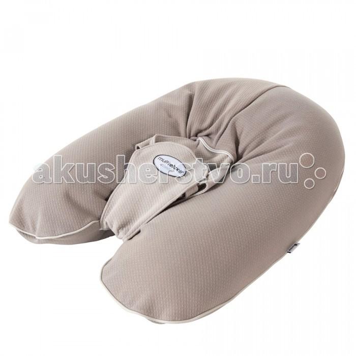 Подушки для беременных Candide Подушка для кормления 3 в 1 Multirelax+ Jersey Cotton