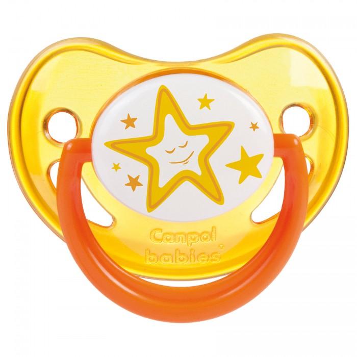 Пустышки Canpol силиконовая ортодонтическая 0-6 мес. 22/500 baby sun love пустышка силиконовая 0 3 мес