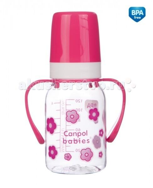 Бутылочки Canpol тритановая с ручками 120 мл 11/821 dr brown бутылочка стандартная 120 мл полипропилен 155