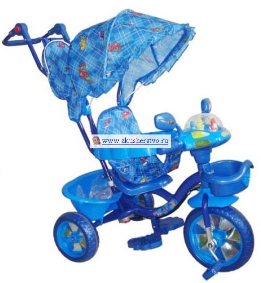 Детский транспорт , Трехколесные велосипеды Capella 208B2 арт: 24425 -  Трехколесные велосипеды