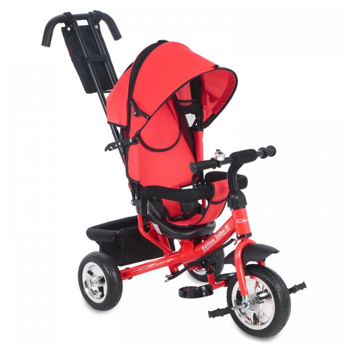 Трехколесные велосипеды Capella Action Trike II велосипед для малыша capella racer trike grand red dog