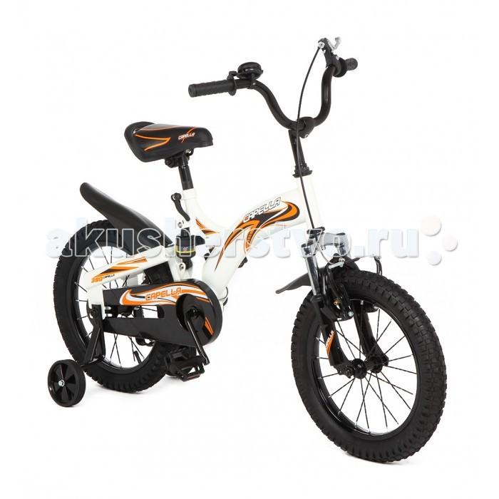 Велосипед двухколесный Capella G16BA606G16BA606Велосипед двухколесный Capella G16BA606   Детский велосипед двухколесный Capella G16BA606 – модель на раме с цветным рисунком, который придется по душе ребятишкам старше трех лет.   Для деток, которые только осваивают искусство держать равновесие на двухколесном велосипеде, предусмотрены дополнительные страховочные колесики.   Надувные колеса на спицах, с протекторами, обеспечивают велосипеду устойчивость и позволяют ездить не только по асфальту, крыло на заднем колесе защищает от брызг, а ручной тормоз обеспечивает полный контроль над движением.   Цепь полностью закрыта от шаловливых ручек пластиковой накладкой.   Сиденье удобной формы, с увеличенной спинкой, регулируется по высоте.   Звонок на руле научит малыша подавать сигналы при своем появлении.<br>
