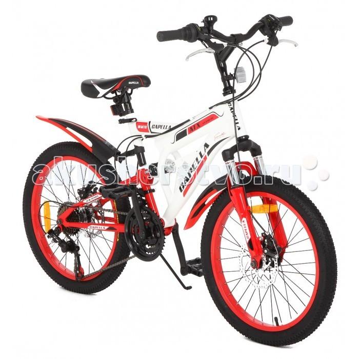 Двухколесные велосипеды Capella G20S650