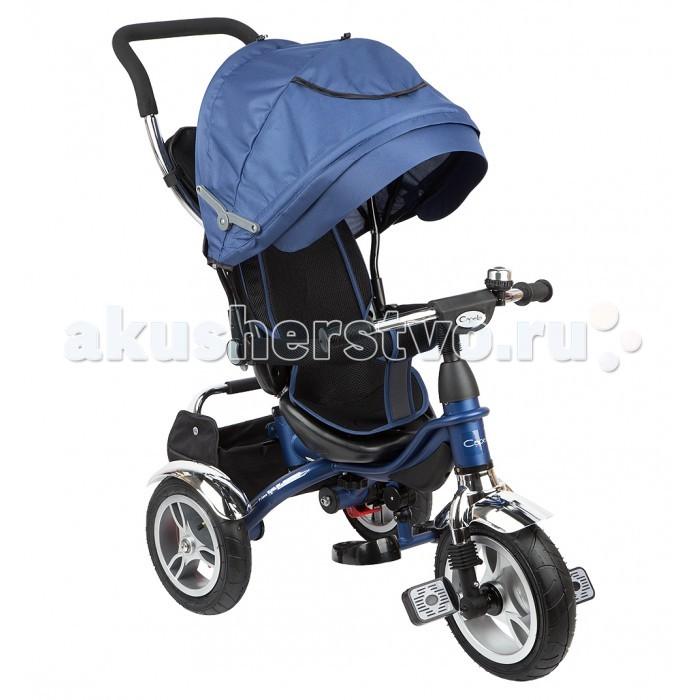 Трехколесные велосипеды Capella Prime Trike Pro велосипед для малыша capella air trike green