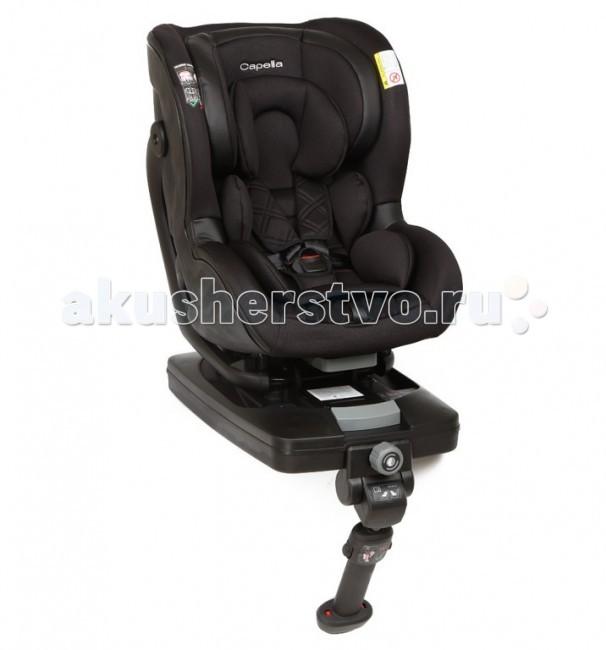 Автокресло Capella S0114I G15 IsofixS0114I G15 IsofixАвтокресло Capella Isofix S0114I G15 – это современное автокресло для детей с рождения до 4х лет (весом до 18 кг), предоставляющее маленькому пассажиру повышенный уровень безопасность и комфорт даже в длительных поездках.  Оно устанавливается в автомобиле на заднем сиденье при помощью системы креплений Isofix, что является более безопасным и надежным способом установки, чем штатными трехточечными ремнями безопасности. Перед приобретением кресла убедитесь, что ваш автомобиль имеет крепления Isofix. Кроме того, база isofix имеет дополнительный упор «ногу», которая уравновешивает автокресло и придает ему особую устойчивость. Усиленные боковины и мощный подголовник защищают малыша при боковом столкновении или резком повороте.  Capella S0114I G15 Isofix в зависимости от возраста малыша устанавливается двумя способами: для перевозки детей весом менее 10 кг – лицом против движения, для более старшего возраста – лицом по ходу движения.   Кресло оснащено пятиточечными ремнями безопасности, имеющими мягкие накладки, и регулируемыми по длине, ведь оно рассчитано на быстро растущих деток. Мягкий подголовник также регулируется по высоте в 4 положениях, так что малышу хватит размеров кресла надолго. Наклон спинки регулируется в 4х положениях, предоставляя удобное полулежачее положение для сна и отдыха в длительных поездках. Вкладыш для новорожденных анатомической формы позволяет перевозить в автокресле Capella S0114I G15 Isofix деток с раннего возраста.   Автокресло изготовлено из качественных тканей и просто в уходе: оно легко чистится, а при желании чехлы можно снять и постирать при температуре до 30&#186;.   Особенности: Дополнительное крепление: нога в пол.  Ремни безопасности: внутренние пятиточечные, регулируемые.  Количество положений спинки: 4.  Регулировка наклона спинки: да.  Регулировка высоты подголовника: да, 4 положения.  Мягкий подголовник: да.  Регулировка кресла по ширине: нет.  Наличие базы: да.  Возможность с