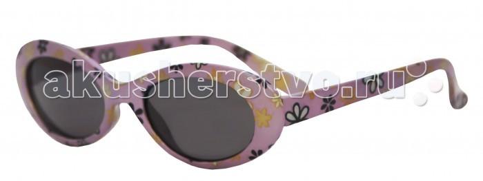 Солнцезащитные очки Caramella перламутровы caramella очки солнечные хамелеон бело розовые uv av защита