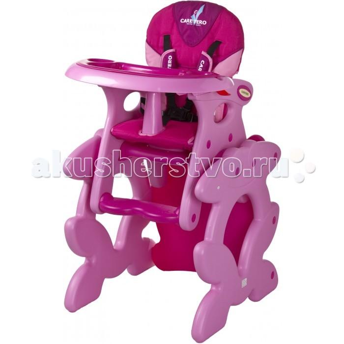 Стульчик для кормления Caretero PrimusPrimusСтульчик для кормления Caretero Primus   Стульчик Caretero Primus, который идеально подходит как для приема пищи, так и для развлечений. Это необыкновенно функциональный и полезный элемент детской мебели.   Только со стульчиком - трансформером Caretero Primus вы сможете поистине оценить, что такое комфорт, легкость в использовании и многофункциональность в одной модели стульчика. Ваш малыш с удовольствием будет заниматься лепкой, рисованием или просто играть за свои столиком.  Особенности: Стульчик предназначен для детей от 6 месяцев Выполнен из высококачественного пластика и имеет малый вес что делает его чрезвычайно удобным в перемещении Легко трансформируется в набор стульчик + столик, подходит для развлечений и во время обучения самостоятельному приему пищи Благодаря регулировке наклона спинки вы с легкостью сможете подобрать нужное положение стульчика для максимального комфорта Вашего малыша Пятиточечные ремни безопасности и стержень между ножками, гарантирует защиту от выпадения  Просторное и комфортное сиденье обтянуто простой в уходе тканью, которая легко моется Простой механизм складывания стульчика, а также трансформации в стол + стульчик Двойной регулируемый поднос с подстаканниками, расширяет возможности стульчика, а также помогает легко содержать его в чистоте Небольшой вес стульчика обеспечивает простой монтаж и транспортировку функциональная, подножка обеспечивает комфортную опору для ножек ребенка широкая гамма цветов<br>