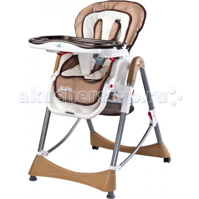 Стульчик для кормления Caretero BistroBistroСтульчик для кормления Caretero Bistro   Симпатичный высокий стул Bistro для кормления подходит для детей от 6 месяцев до 4 лет.  Особенности: Мягкая вставка из хлопка для еще большего уюта малыша Три угла наклона спинки Шесть уровней высоты Колеса на стульчике позволят без особых усилий перемещать стульчик по квартире. 5-точечные ремни безопасности Удобный двойной поднос (верхний поднос съемный)  Габариты: Длина - 77 см Ширина - 58 см Высота - 101 см Вес - 10 кг Размеры в сложенном виде- 58 х 30 х 83 см<br>