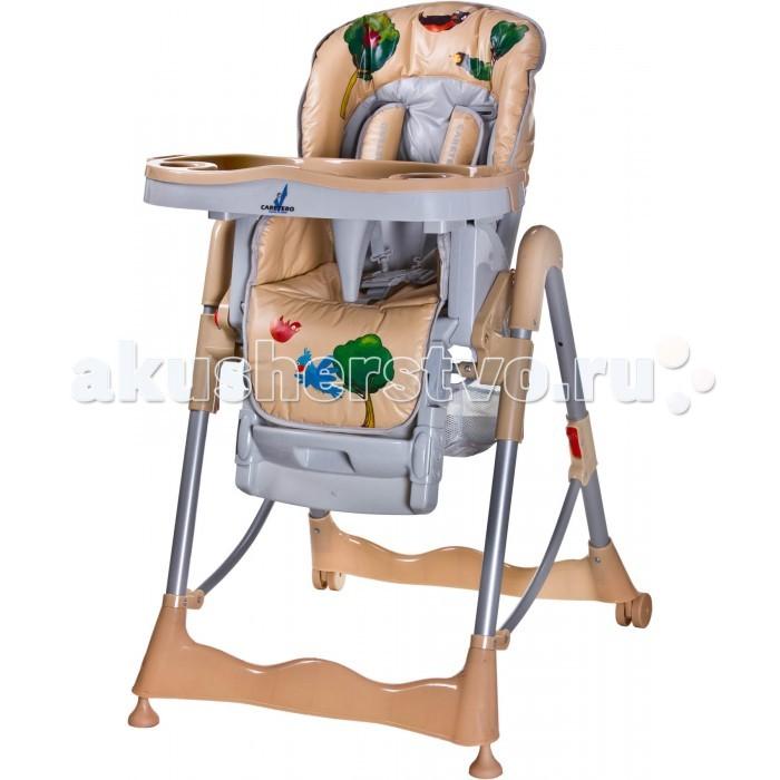 Стульчик для кормления Caretero Magnus FunMagnus FunСтульчик для кормления Caretero Magnus Fun  MAGNUS - классический, удобный стул, объединяющий функциональность с безопасностью. Магнус - отличный выбор для родителей, которые выбирают качество по разумной цене.   Особенности: Для детей в возрасте с 6 месяцев до 4 лет Свободно собирается и легко разбирается. Сменный, двойной поднос. Удобное регулирование высоты. 5 точечный ремень безопасности.  3 положения наклона. Практичная, съемная скамеечка для ног. Блокируемые, вращающиеся колеса и нескользящая поверхность обеспечивают стабильность и непринужденность перемещения. Удобная корзина под стулом. Сделан из высококачественных материалов. Колеса с тормозами. Регулируемая подножка. Материал - ПВХ.<br>
