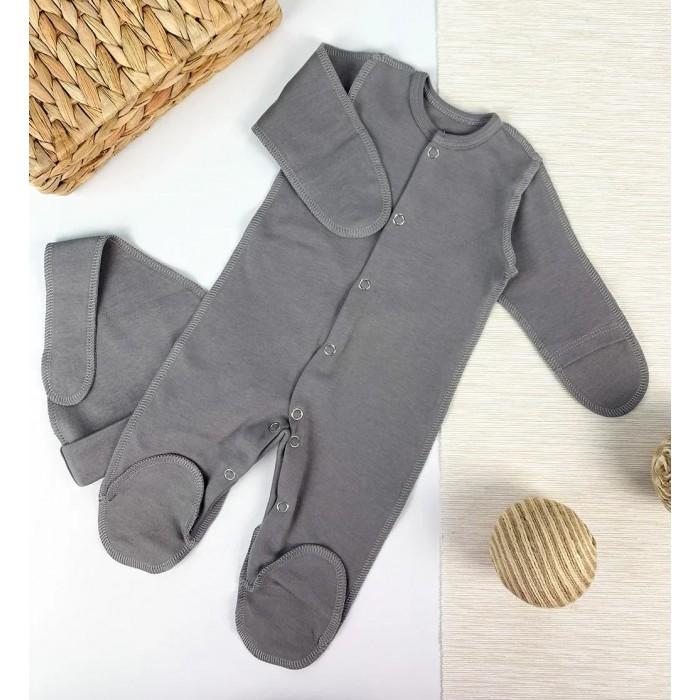 Комплекты детской одежды Carrot Комплект (комбинезон, шапочка) Малютка