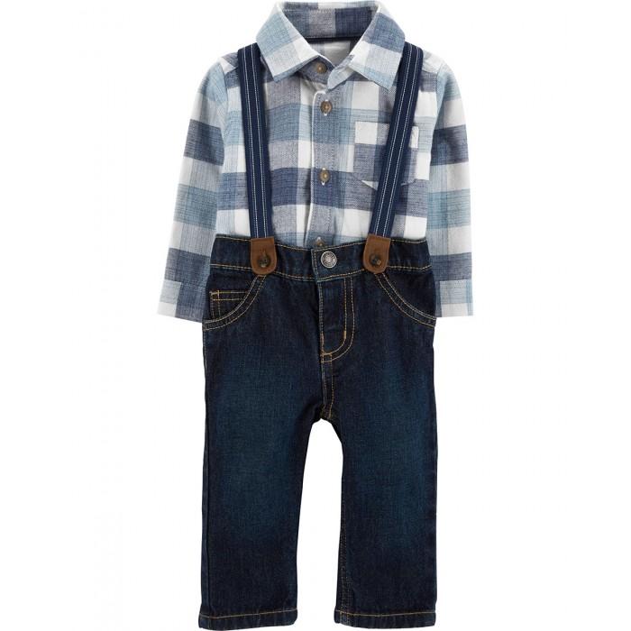 Carters Комплект для мальчика 120G238Комплекты детской одежды<br>Carters Комплект для мальчика 120G238  Настоящий взрослый комплект, как у папы, состоящий из клетчатого боди в виде рубашки и джинсов с подтяжками.   - Длинный рукав - Застежка спереди на пуговицы, карман на груди - Кнопки на боди для быстрой смены подгузника - Удобные штанишки  Состав: 100% хлопок   Уход: предварительная стирка обязательна, стирать при температуре 30 градусов, не отбеливать, гладить при средней температуре до 150 градусов.  Carter's — это самый востребованный бренд Америки в сегменте детской одежды. Снискав доверие целых поколений семей, мы привносим качество и ценность в широчайший ассортимент детской одежды, подарков и аксессуаров. Мы верим, что детство — это праздник, и создаваемые нами красочные принты и милые персонажи вдохновлены той радостью и любовью, которые появляются в нашей жизни благодаря детям.